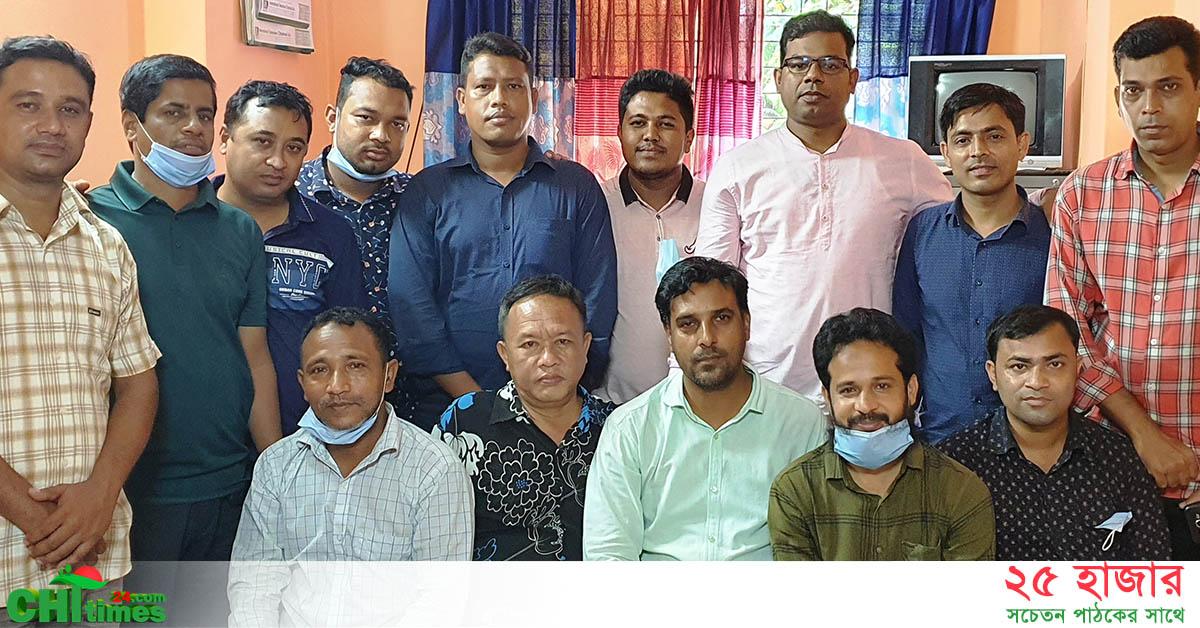 বান্দরবানে প্রেস ইউনিট জেলা কমিটি গঠিত