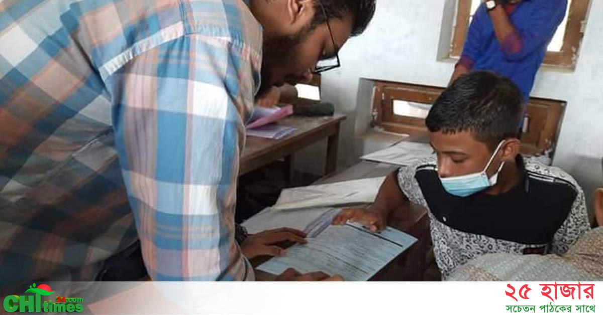 ভর্তি কার্যক্রমে শিক্ষার্থীদের পাশে রাঙামাটি কলেজ ছাত্রদল