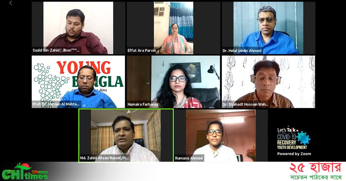 CRI আয়োজিত Let's talk অনুষ্ঠানে পাহাড়ের একক প্রতিনিধিত্ব করলেন সাজিদ