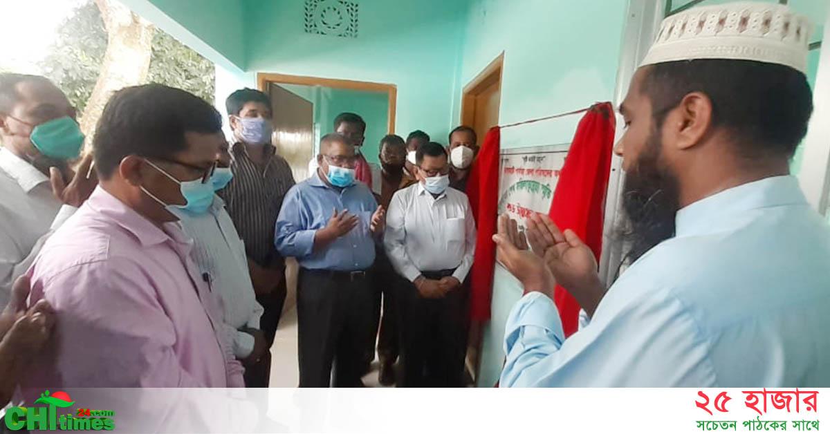 নানিয়ারচরে বঙ্গমাতা শেখ ফজিলাতুন্নেসা ভবন উদ্বোধন
