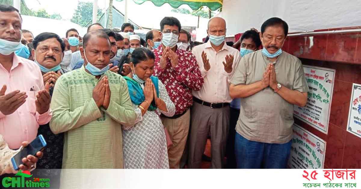 বান্দরবানে ৬ কোটিটাকার প্রকল্প উদ্বোধন করলেন পার্বত্যমন্ত্রী