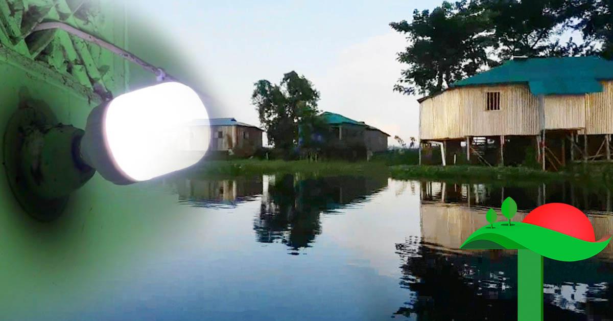 রাঙ্গামাটির বিচ্ছিন্ন দ্বীপে পৌছালো বিদ্যুৎ সংযোগ
