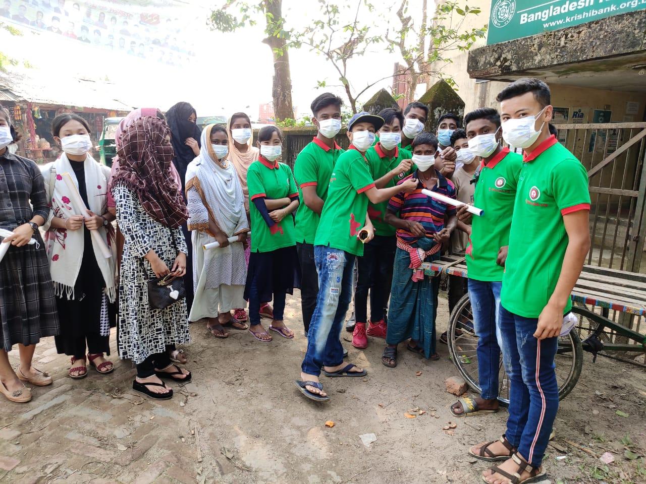 রাঙামাটিতে আন্তর্জাতিক স্বেচ্ছাসেবক দিবস পালিত