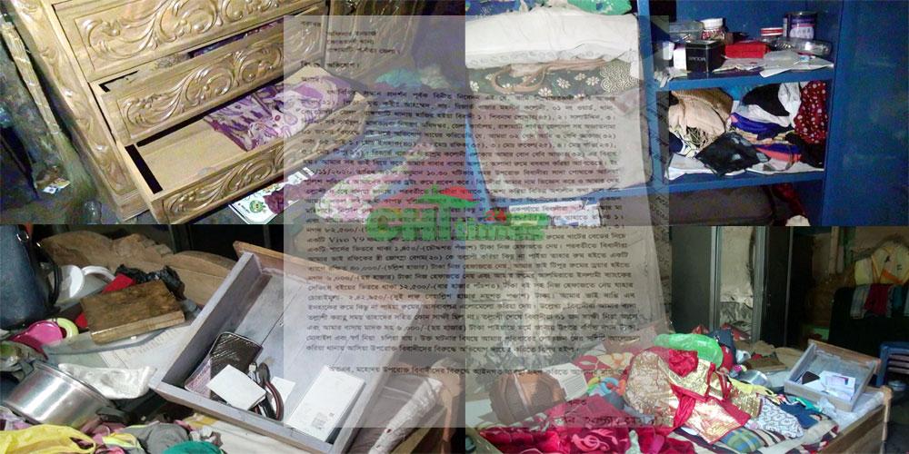 রাঙামাটি শহরে মাদক বিরোধি অভিযানেরনামে বাড়িতে ভাংচুর ও অর্থলুটের অভিযোগ