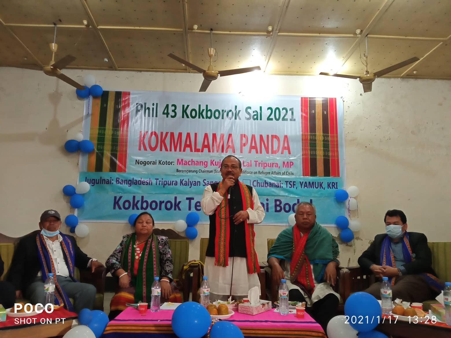 মানসম্মত শিক্ষা নিশ্চিতের আহ্বান জানালেন এমপি কুজেন্দ্র লাল ত্রিপুরা