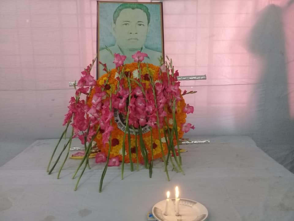 পাহাড়ি নেতা মংসাজাই চৌধুরীর ৩২তম স্মরণ বার্ষিকী অনুষ্ঠিত