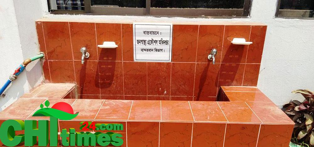 বান্দরবানে জনস্বাস্থ্যের বসানো হাত ধোঁয়ার বেসিন গুলো অকেজো