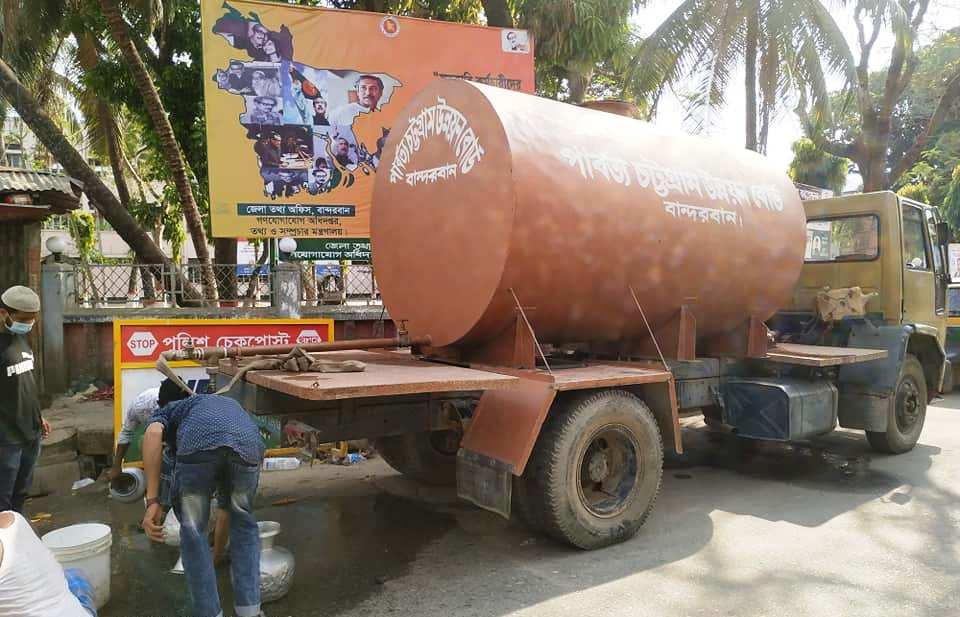 বান্দরবানে রমজানে মাসব্যাপী পানি সরবরাহ করছে উন্নয়ন বোর্ড