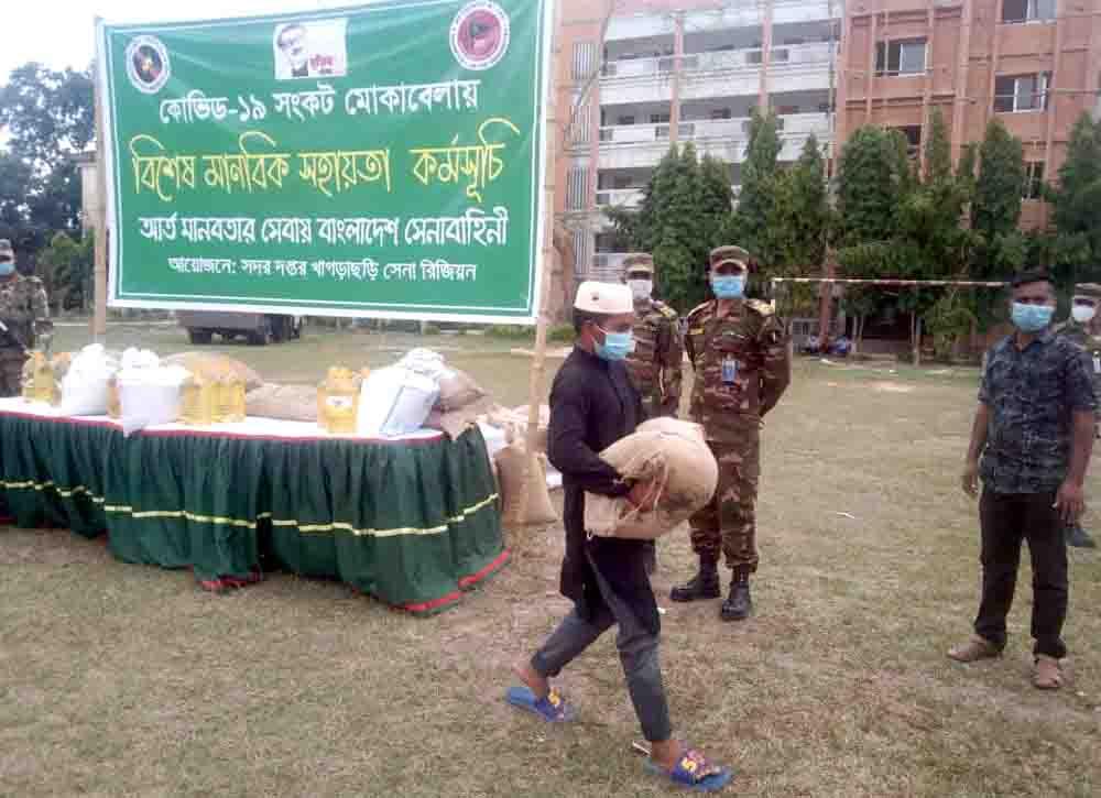 খাগড়াছড়ির এতিম শিক্ষার্থীদের মাঝে সেনাবাহিনীর খাদ্য সামগ্রী বিতরণ