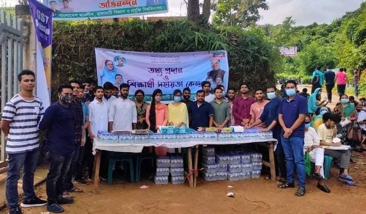 'রাবিপ্রবি'তে ভর্তিচ্ছুক শিক্ষার্থীদের সেবায় ছাত্রলীগের প্রশংসনীয় উদ্যোগ